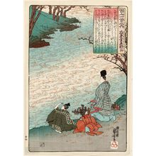 歌川国芳: Poem by Ariwara no Narihira no ason, from the series One Hundred Poems by One Hundred Poets (Hyakunin isshu no uchi) - ボストン美術館