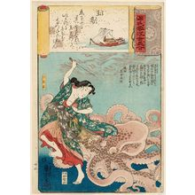 Utagawa Kuniyoshi: Tamakazura: The Diver Taking the Jewel (Tamatori ama), from the series Genji Clouds Matched with Ukiyo-e Pictures (Genji kumo ukiyo-e awase) - Museum of Fine Arts