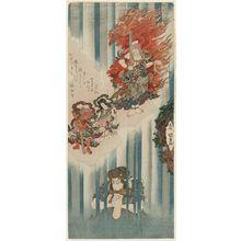 Utagawa Kunisada: Actor Ichikawa Danjûrô VII as Mongaku praying in Nachi Waterfall and Matsumoto Kôshirô V as Fudô Myôô - Museum of Fine Arts