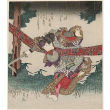 歌川国貞: Actor Iwai Kumesaburô II - ボストン美術館
