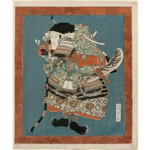 Utagawa Kunisada: Actor Bandô Mitsugorô III - Museum of Fine Arts