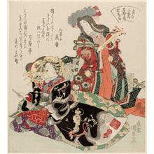 歌川国貞: A Cypress-wood Fan (hiôgi) and the Courtesan Hanaôgi, from the series Comparisons of Fans, a Triptych (Ôgi awase sanban no uchi) - ボストン美術館