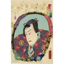 Utagawa Kunisada: Actor as Taga no Dairyô, from the series Mirrors for Collage Pictures in the Modern Style (Imayô oshi-e kagami) - Museum of Fine Arts