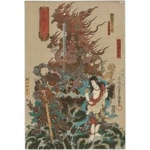 Utagawa Kunisada: Fudô, No. 9 from the series Eighteen Great Kabuki Plays (Jûhachiban no uchi) - Museum of Fine Arts