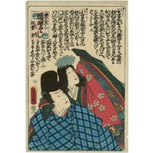 Utagawa Kunisada: Actors as Komachi and Narihira - Museum of Fine Arts