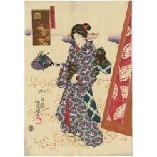 Utagawa Kunisada: from the series Flowers of the Five Festivals (Gosetsu no hana zukushi) - Museum of Fine Arts