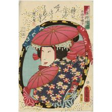 Utagawa Kunisada: Actor as the Shirabyôshi Dancer Sakurako, from the series Mirrors for Collage Pictures in the Modern Style (Imayô oshi-e kagami) - Museum of Fine Arts