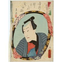 歌川国貞: Actor as , from the series Mirrors for Collage Pictures in the Modern Style (Imayô oshi-e kagami) - ボストン美術館