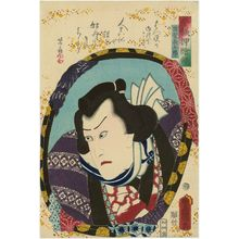 Utagawa Kunisada: Actor as Nuregami Chôgorô, from the series Mirrors for Collage Pictures in the Modern Style (Imayô oshi-e kagami) - Museum of Fine Arts
