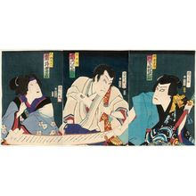 Toyohara Kunichika: Actors Kawarazaki Gonjûrô I as Jirai Tarô (R), Ichikawa Kodanji as Tennichibô (C), and Iwai Shijaku (L) - Museum of Fine Arts