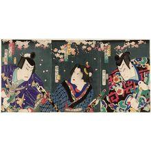 Toyohara Kunichika: Actors Bandô Hikosaburô as Fuha Ban'emon (R), Ôtani Tomoemon (C), and Sawamura Tosshô as Nagoya Sanza (L) - Museum of Fine Arts