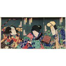 豊原国周: Actor Ichikawa Kuzô as Hachimantarô (R), Ôtani Tomo... (C), and Nakamura Shikan as Abe no Muneto (L) - ボストン美術館
