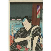 豊原国周: Actor at Ryôgoku, from the series The Pride of Edo (Edo jiman no uchi) - ボストン美術館