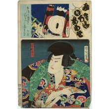Toyohara Kunichika: The Syllable Ni: Actor as Nippondaemon from the series Matches for the Kana Syllables (Mitate iroha awase) - Museum of Fine Arts