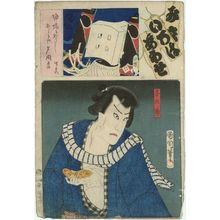 Toyohara Kunichika: Actor as Yosaburô from the series Matches for the Kana Syllables (Mitate iroha awase) - Museum of Fine Arts