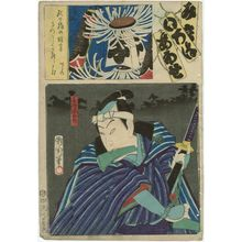 Toyohara Kunichika: Actor from the series Matches for the Kana Syllables (Mitate iroha awase) - Museum of Fine Arts