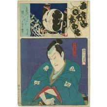 Toyohara Kunichika: The Syllable Mo: Actor as Momonoi Wakasanosuke, from the series Matches for the Kana Syllables (Mitate iroha awase) - Museum of Fine Arts