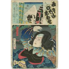 Toyohara Kunichika: The Syllable Se: Actor as Sentô Matsuemon, from the series Matches for the Kana Syllables (Mitate iroha awase) - Museum of Fine Arts