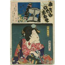Toyohara Kunichika: The Syllable Me: Actor as Meigi (Famous Geisha) Okane, from the series Matches for the Kana Syllables (Mitate iroha awase) - Museum of Fine Arts
