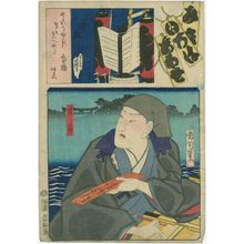 Toyohara Kunichika: The Syllable Ki: Actor as Kikaku, from the series Matches for the Kana Syllables (Mitate iroha awase) - Museum of Fine Arts