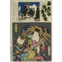 Toyohara Kunichika: The Syllable Mi: Actor as Mikuni Kojorô, from the series Matches for the Kana Syllables (Mitate iroha awase) - Museum of Fine Arts