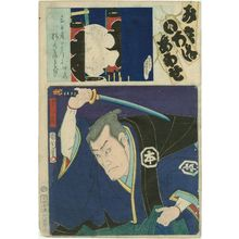 Toyohara Kunichika: The Syllable Hon (=N): Actor as Honzô from the series Matches for the Kana Syllables (Mitate iroha awase) - Museum of Fine Arts