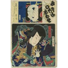 Toyohara Kunichika: The Syllable Te: Actor as Tenjiku Tokubei from the series Matches for the Kana Syllables (Mitate iroha awase) - Museum of Fine Arts