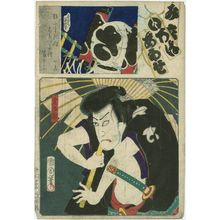 Toyohara Kunichika: The Syllable Sa: Actor as Sadakurô from the series Matches for the Kana Syllables (Mitate iroha awase) - Museum of Fine Arts
