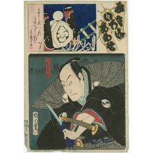 Toyohara Kunichika: Actor as Ôboshi Yuranosuke from the series Matches for the Kana Syllables (Mitate iroha awase) - Museum of Fine Arts
