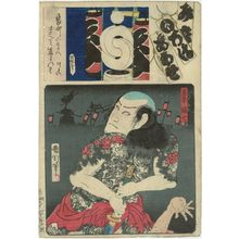 Toyohara Kunichika: Danshichi Kurôbei, from the series Matches for the Kana Syllables (Mitate iroha awase) - Museum of Fine Arts