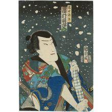 Toyohara Kunichika: Actor Ichimura Uzaemon - Museum of Fine Arts