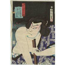 豊原国周: Actor Nakamura Shikan from the series Zen aku sanjûni kagami - ボストン美術館