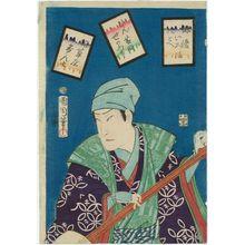 Toyohara Kunichika: Actor - Museum of Fine Arts