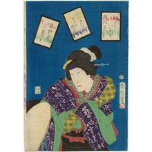 Toyohara Kunichika: Actor - Museum of Fine Arts