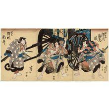 Utagawa Kunisada: Actors Ichikawa Ebizô V as Matsuômaru (R), Arashi Kichisaburô III as Umeômaru (C), and Sawamura Tosshô I as Sakuramaru (L) - Museum of Fine Arts