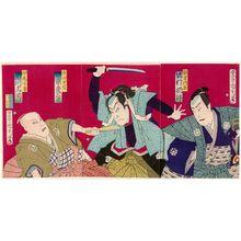 Toyohara Kunichika: Actors Sawamura Tosshô, Bandô Hikosaburô, and Ichikawa Sadanji (R to L) - Museum of Fine Arts