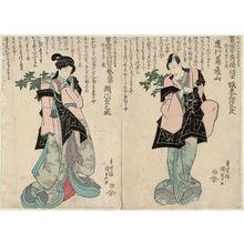 Utagawa Kunisada: Memorial Portrait of Actor Bandô Mitsugorô III - Museum of Fine Arts