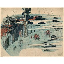 Utagawa Sadahide: The Revenge of the Soga Brothers - Museum of Fine Arts