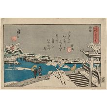 Utagawa Kunikazu: Snow at Matsuchiyama (Matsuchiyama no yuki), from the series famous Places in the Eastern Capital (Tôto meisho) - Museum of Fine Arts