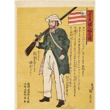 Utagawa Kunikazu: Picture of a Man from America (Amerikawa kuni jinbutsu no zu) - Museum of Fine Arts