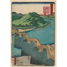 Utagawa Sadahide: No. 20, Kintai Bridge at Iwakuni (Iwakuni Kintaibashi), from the series Famous Places in the Western Provinces (Saikoku meisho no uchi) - Museum of Fine Arts