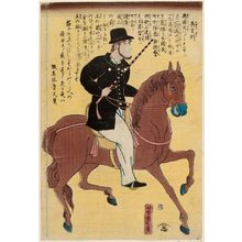 Utagawa Yoshitora: An Englishman on Horseback - Museum of Fine Arts