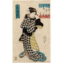 Utagawa Yoshitora: Series: Go Ku Awase (Collection of Five Poems) - Museum of Fine Arts