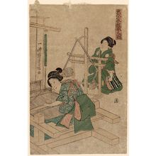 山本義信: Peasants Weaving (Nôka hata-ori no zu) - ボストン美術館