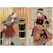 春好斎北洲: Actors Kano Minshi I as Azuma (R) and Arashi Kichisaburô II (Rikan) as Aburaya Yohei (L) - ボストン美術館