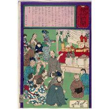 Tsukioka Yoshitoshi: No. 452, from the series The Post Dispatch Newspaper (Yûbin hôchi shinbun) - Museum of Fine Arts