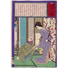 月岡芳年: No. 481, from the series The Post Dispatch Newspaper (Yûbin hôchi shinbun) - ボストン美術館