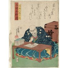 Utagawa Yoshikazu: Nikki Nyûdô Ryônin, from the series Mirror of Famous Generals of Our Country (Honchô meishô kagami) - Museum of Fine Arts