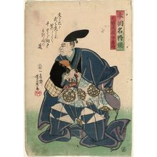 Utagawa Yoshikazu: Hôjô Yasutoki, Governor of Musashi Province (Hôjô Musashi no kami Yasutoki), from the series Mirror of Famous Generals of Our Country (Honchô meishô kagami) - Museum of Fine Arts