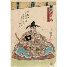 歌川芳員: Taishokkan Fujiwara Kamatari, from the series Mirror of Famous Generals of Our Country (Honchô meishô kagami) - ボストン美術館